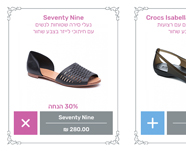 Websites | Classa - Fashion Shoes for Women